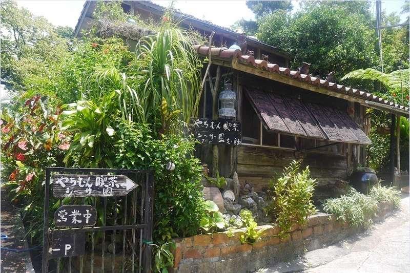 Yachimun cafe SHISA en