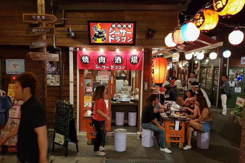 国际通美食街